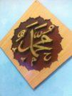 Kaligrafi Bahasa Arab