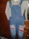 Baju Kodok Anak Rompi